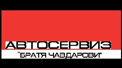 Автосервиз Пазарджик
